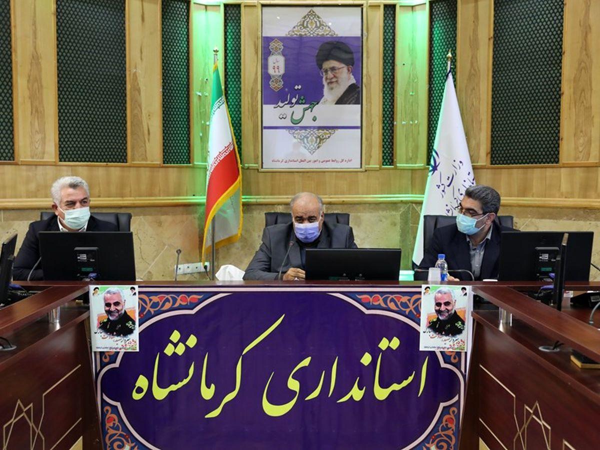مدیران موظف به آمادهسازی زیرساختهای سرمایهگذاری در کرمانشاه هستند