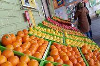 ۵۰هزارتن سیب و پرتقال برای تنظیم بازار میوه نوروز 96 توزیع شد