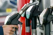 قیمت سوخت در امارات کاهش می یابد