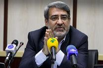 پیام تسلیت وزیر کشور به مناسبت شهادت تعدادی از مرزبانان کشور