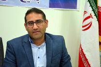 اجرای بسیج ملی فشار خون بالا در خمینی شهر