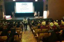 شناسایی بیش از ۱۴۵ هزار سالمند در استان گلستان