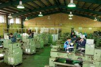 طرح آمارگیری از کارگاههای صنعتی در سطح خراسان رضوی اجرا میشود