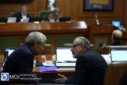 یکصد و هفتاد و پنجمین جلسه شورای شهر تهران