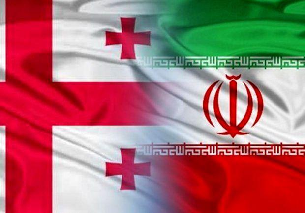 ششمین نشست کمیسیون مشترک اقتصادی جمهوری اسلامی ایران و گرجستان در تفلیس برگزار می شود