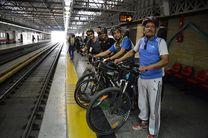 ورود دوچرخه سواران به مترو از ساعت ۲۰ آزاد شد