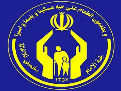 اجرای سه هزار و 697 طرح خود کفایی کمیته امداد امام (ره) در کهگیلویه و بویر احمد