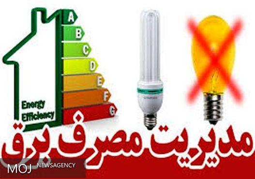 پیک بار مصرف برق ۴۳ هزار و ۸۵۰ مگاوات ثبت شد