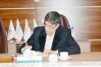 تسهیل گری بانک توسعه صادرات برای خرید و فروش در بورس کالا