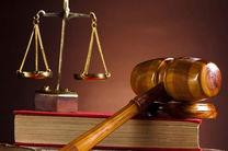 حبس برای متخلفان سوزاندن کاه و کلش و تهدید کننده بهداشت عمومی
