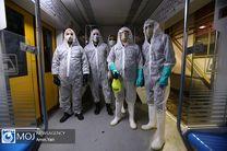 ساختمان نظام مهندسی کشاورزی یزد در مقابله با کرونا ضدعفونی شد