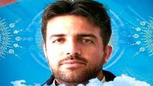 شهادت یک رزمنده سپاه در مقابله با عناصر ضدانقلاب