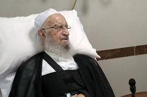 آخرین وضعیت جسمی آیت الله مکارم شیرازی اعلام شد