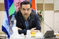 کردستان دارای 2531 بیمار خاص است /افتتاح بخش بیماران هموفیلی در هفته سلامت