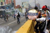 تشدید نا آرامی ها در ونزوئلا با تحریک آمریکا بود