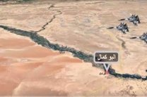 حمله رژیم صهیونیستی به یک پایگاه ارتش سوریه