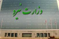 پایتخت نشینان هیچ نگرانی از بابت ارائه خدمات در حوزه برق نداشته باشند