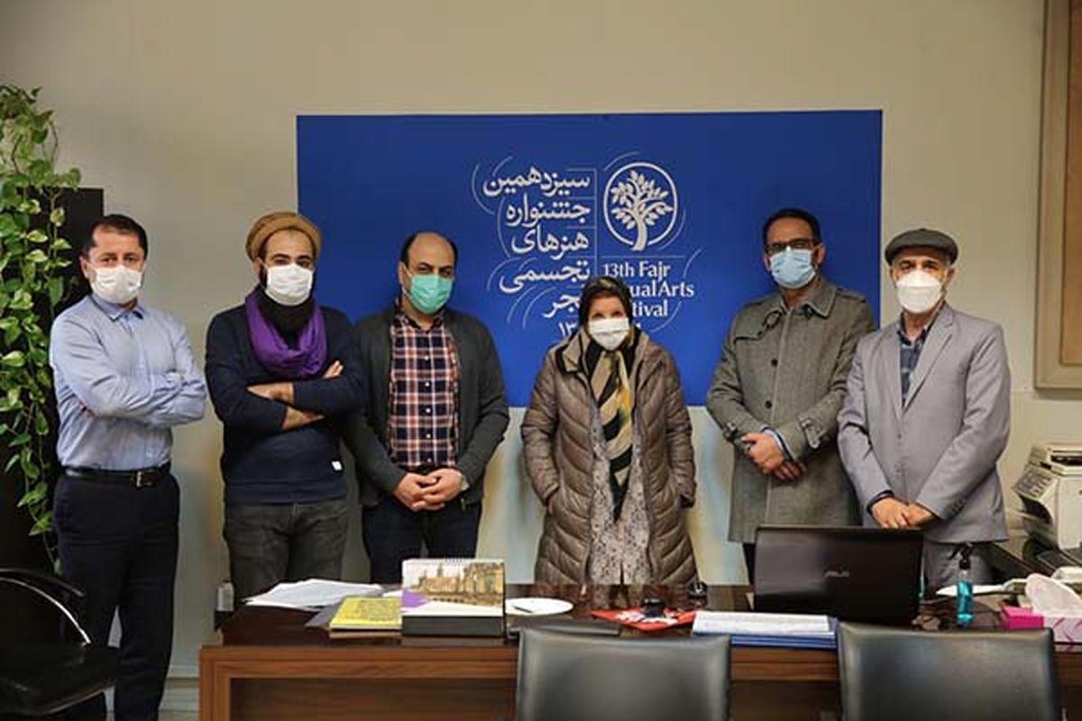 آثار سرامیک راه یافته به جشنواره تجسمی فجر مشخص شدند