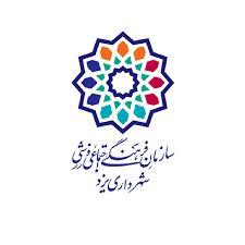 تشکیل باشگاه سفیران شهروندی برای اصلاح چرخه پیام رسانی به مخاطب