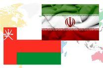 امضای تفاهمنامه میان بانکهای مرکزی ایران و عمان