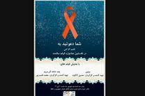 «اعتراض وارد نیست» به جشنواره بیروت راه یافت