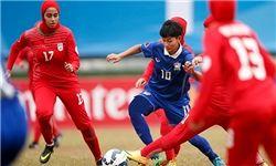 نتیجه تیم ملی فوتبال دختران ایران و مالزی 1-1 پایان یافت