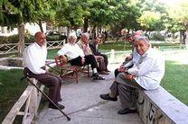 بازگشایی پاکت های مناقصه بیمه تکمیلی درمان بازنشستگان کشوری