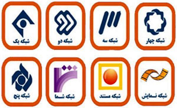 برنامه شبکه های سیما در روز 22 بهمن