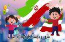 اصفهان درحال دریافت لوگوی کاندیداتوری شهر دوستدار کودک