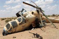 فرود اضطراری بالگرد نظامی روسیه در سوریه