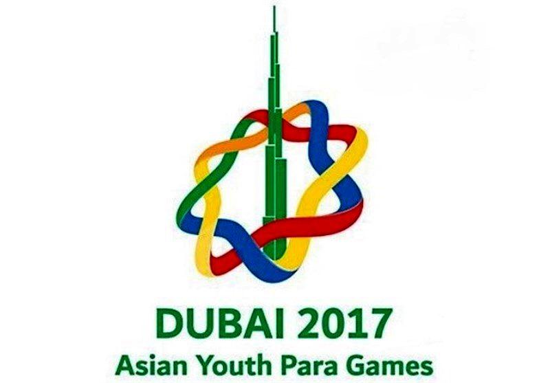 اعزام کاروان ایران به بازیهای پاراآسیایی جوانان