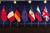 برگزاری نشست کمیسیون مشترک برجام با حضور ایران و ۱+۴ در وین