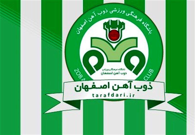 جریمه 15 هزار دلاری باشگاه ذوب آهن اصفهان