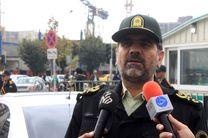 استقرار 553 ایستگاه پلیس در شهر تهران/ اسبابکشی در ایام نوروز ممنوع
