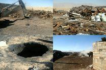 تخریب 35 حلقه چاه زغال غیرمجاز در نجف آباد