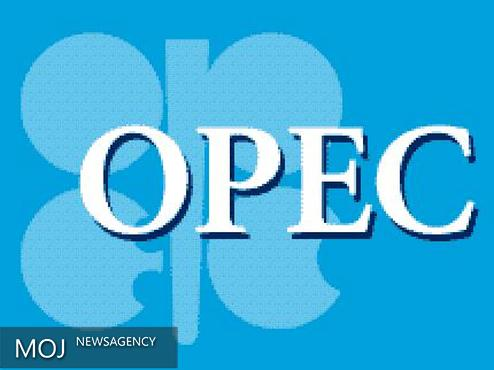 بهای سبد نفت اوپک به ۴۷ دلار و پنج سنت در هر بشکه کاهش یافت