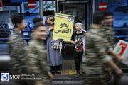 راهپیمایی روز جهانی قدس در تهران (۴)