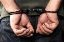 ۳ حفار غیرمجاز در ساری دستگیر شدند