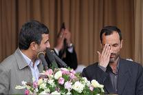احمدینژاد از بقایی حمایت کرد