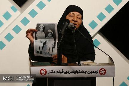 اختتامیه+نهمین+جشنواره+فیلم+عمار (1)