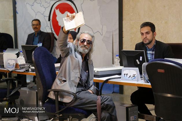 آتقی برای ریاست جمهوری ثبت نام کرد