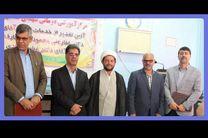 عباس آزادی رئیس بیمارستان شهدای عشایر خرمآباد شد