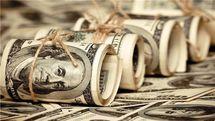 ارزش جهانی دلار در مسیر نزولی