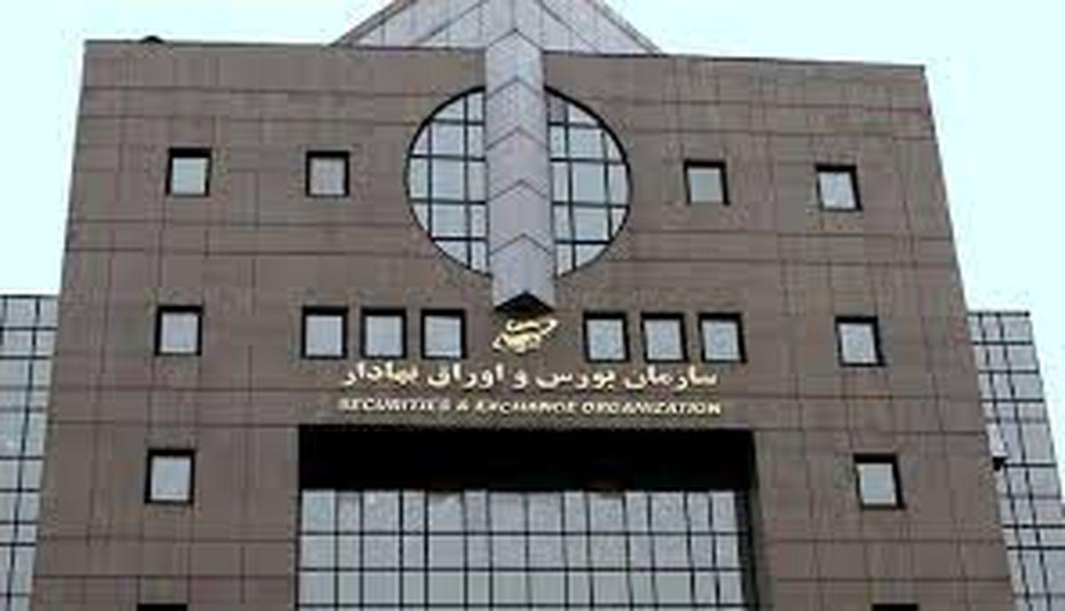 تعطیلی سازمان بورس همگام با تعطیلی ۶ روزه بانکهای استان تهران