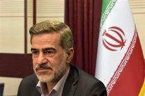 سرویس ویکی در اینترنت بانک، بانک قرض الحسنه مهر ایران راه اندازی شد