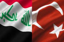 واکنش عراق به حمله پهپادی ترکیه به اقلیم کردستان