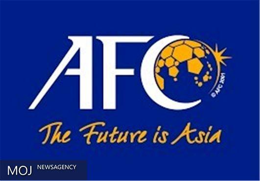 سخت گیری AFC برای صدور مجوز حرفهای باشگاهها افزایش یافت