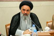 انقلاب اسلامی ایران مدیون خون شهدا و ایثارگران است
