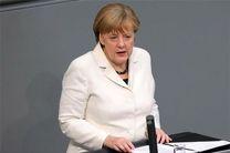 آلمان از مدتها قبل در تیررس داعش بوده است