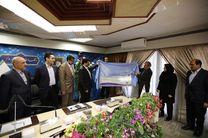 سامانه ثبت شکایات مشتریان بانک صادرات ایران رونمایی شد